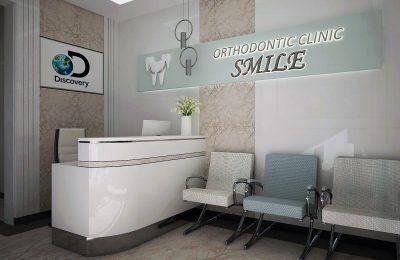 Ортодонска клиника